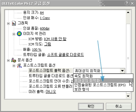 virtprintsetup.jpg