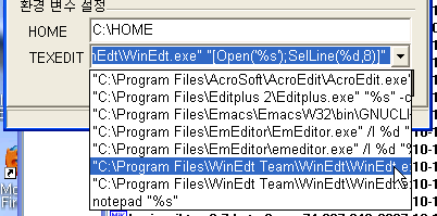 winedt_kcmenu_env.png