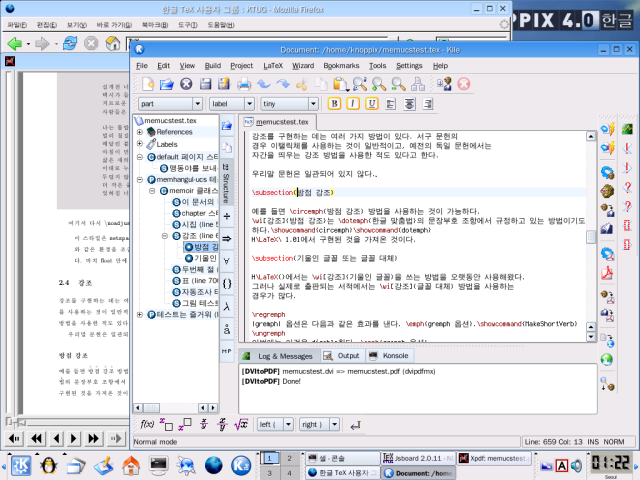 TEXNOPPIX_SCREENSHOT_small.png