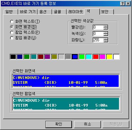 cmdcolorinfo.jpg