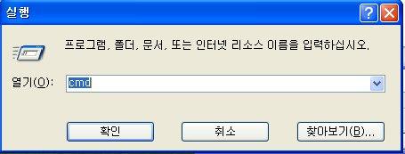 comlineimage1.jpg