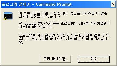 comlineimage5.jpg