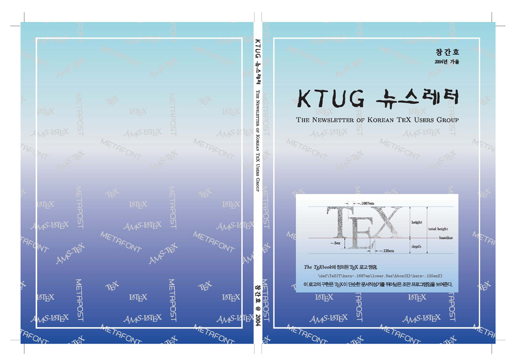 http://faq.ktug.or.kr/wiki/uploads/cover_unpublished_small.jpg