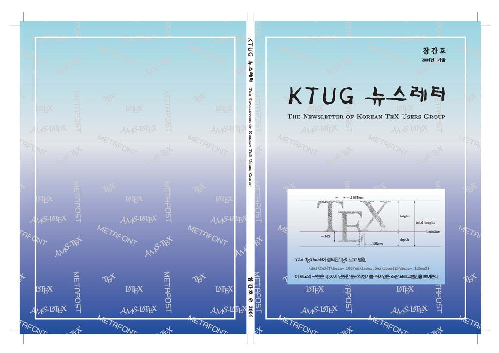 http://faq.ktug.or.kr/wiki/uploads/cover_unpublished_small.jpg