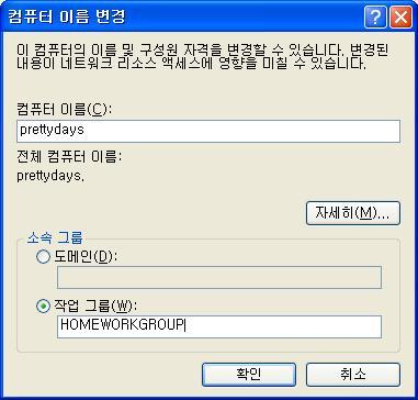 cygwin_install_00.jpg