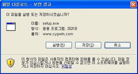 cygwin_install_01.jpg