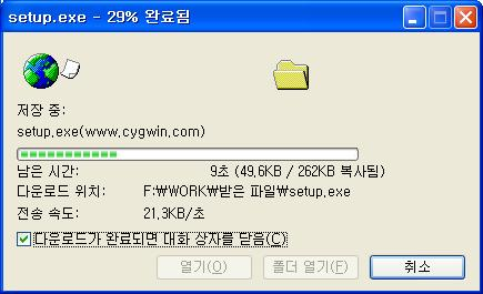 cygwin_install_02.jpg