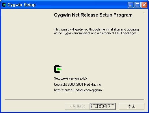 cygwin_install_03.jpg