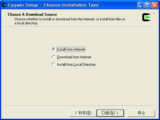 cygwin_install_04.jpg