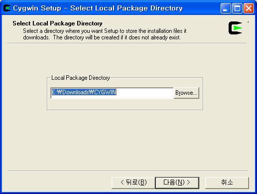 cygwin_install_06.jpg