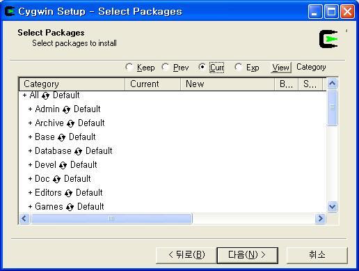 cygwin_install_09.jpg