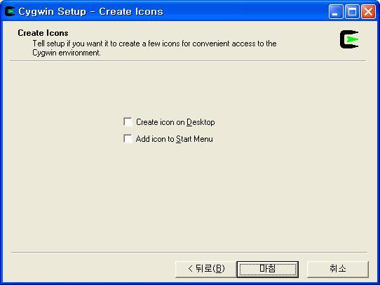 cygwin_install_13.jpg