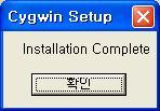 cygwin_install_14.jpg