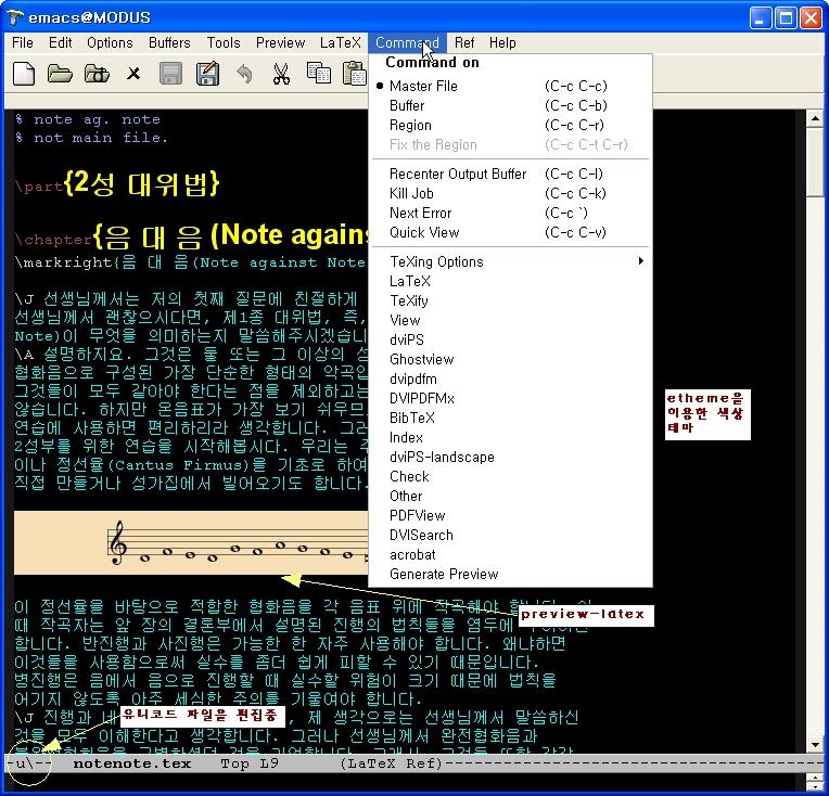 emacsscreenshot.jpg