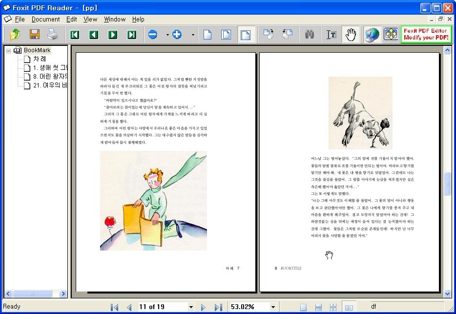 foxitreaderscreenshot.jpg