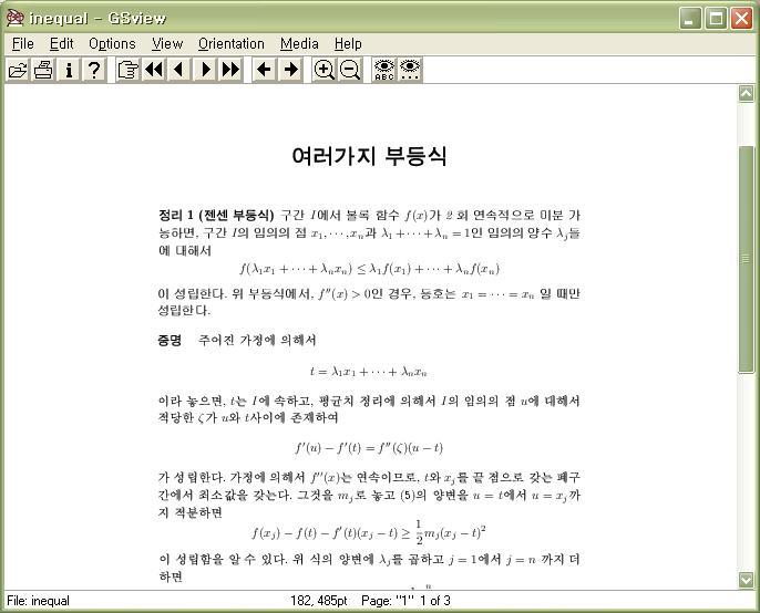 hlatexkscreenshot1.jpg