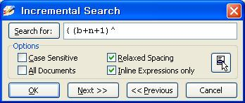 increment_search.JPG