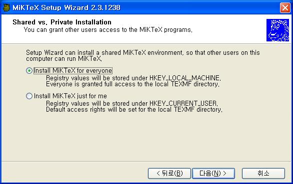 install_miktex2.png