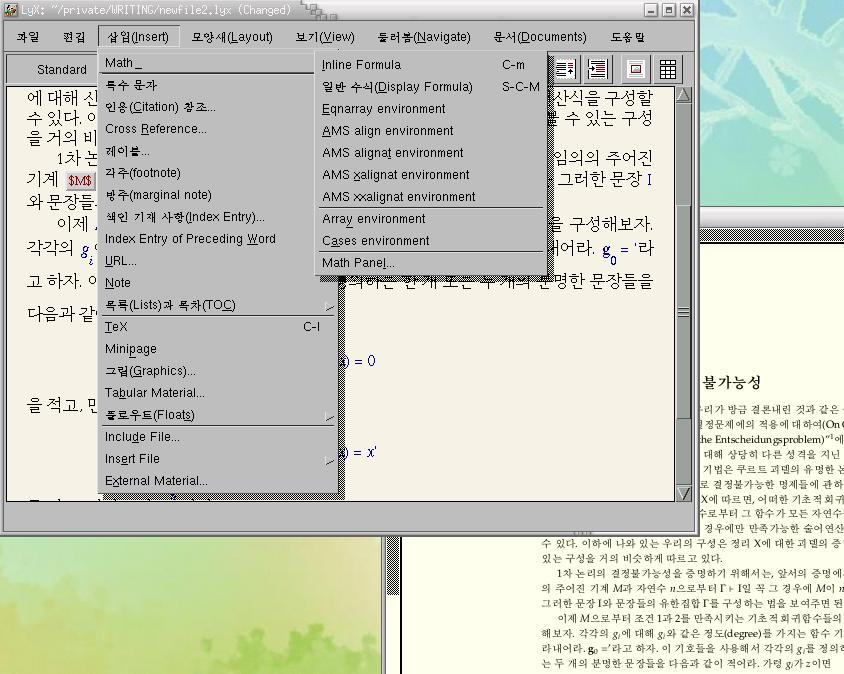 lyx-screenshot.png