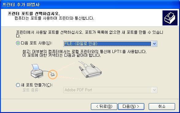 oletexinstall_3.jpg