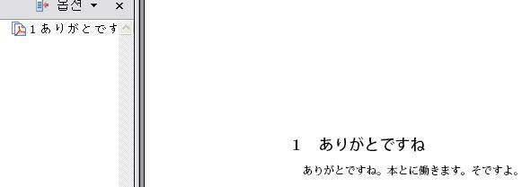 platex_bookmark.jpg