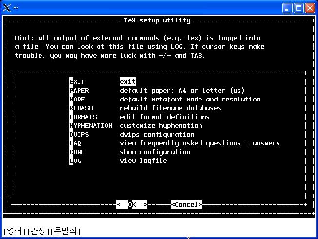 runtexconfig.jpg