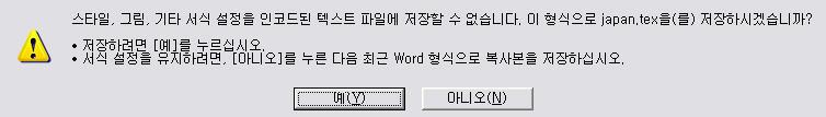 word3.jpg