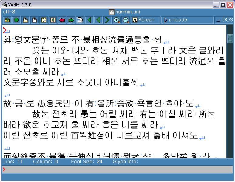 yuditscreenshot.jpg
